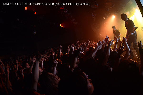 starting_over_nagoya_01.jpg